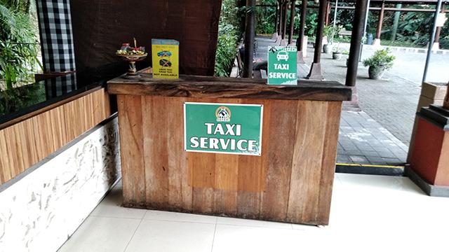 タクシーサービスカウンター