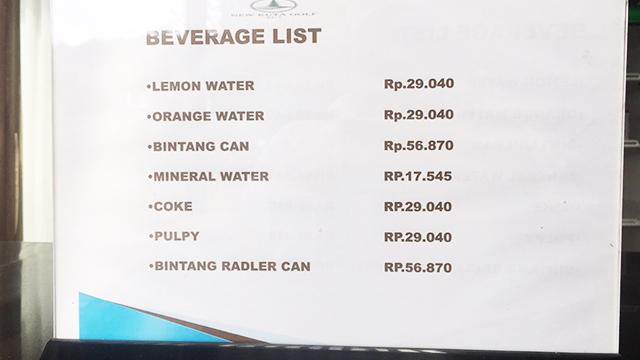 飲み物料金表