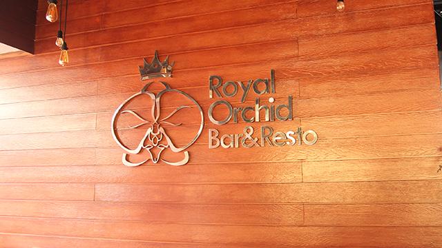 ロイヤルオーキッドレストラン